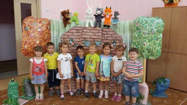 День Знаний в детском саду Ромашка