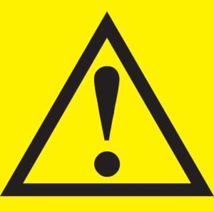 знак опасно